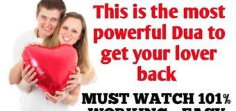 Dua to get someone back – Dua to get love back