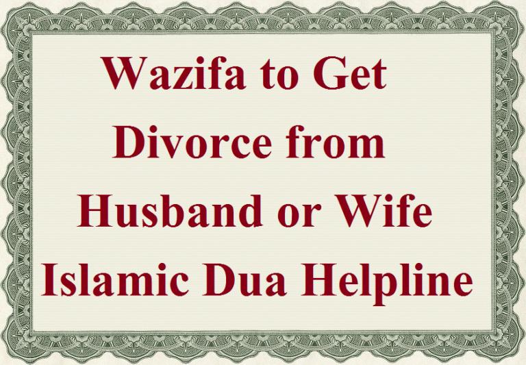 Wazifa to Get Divorce