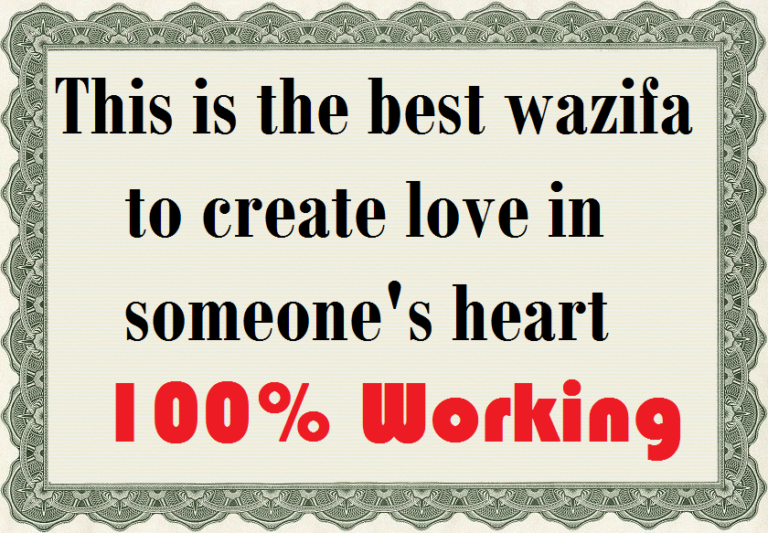 Wazifa for Creating Love in Someone's Heart | Wazifa for love