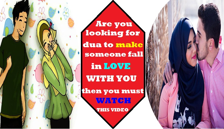 Islmaic Dua to Make someone fall in love with you