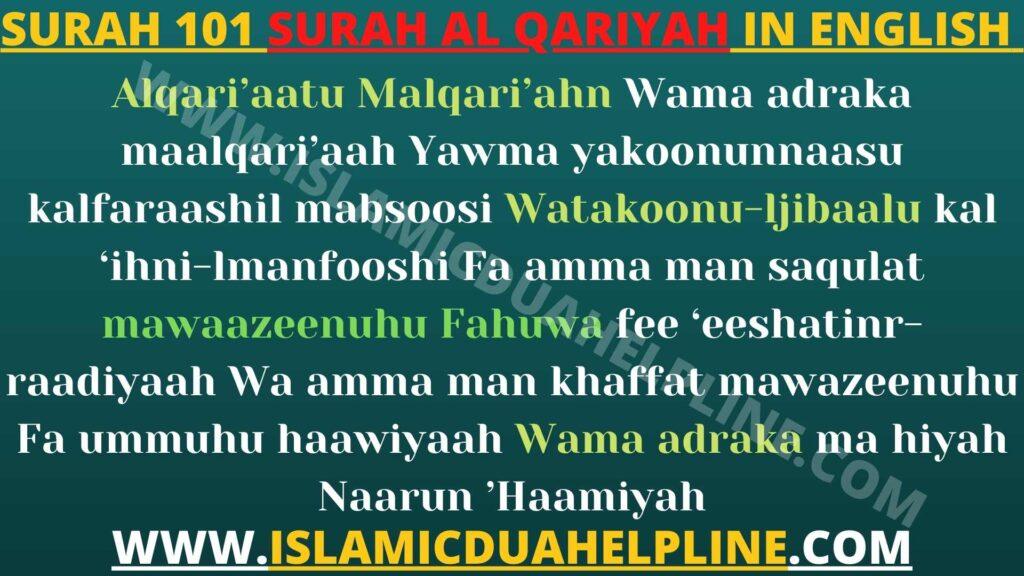 Surah 101 Surah Al-Qari'ah in English